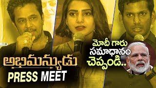 Vishal Abhimanyudu Telugu Press meet | Samantha Akkineni, Arjun Sarja | PM MODI | Top Telugu TV
