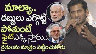 Hero Vishal on Vijay Mallya | Abhimanyudu Telugu Press meet | Samantha, Arjun Sarja | PM MODI