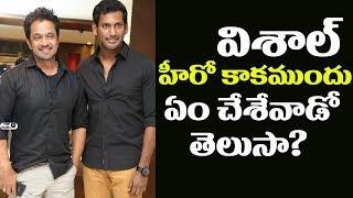 Hero Vishal Shares his Memories with Actor Arjun | Samantha | Abhimanyudu Telugu Press meet