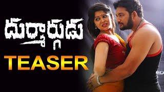 Durmargudu Teaser | Durmargudu Movie Teaser | Latest Telugu Movie Teasers | Top Telugu TV