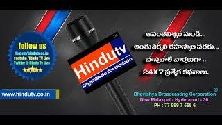 Minister Harishrao review on mission Bhageeratha //HINDU TV //