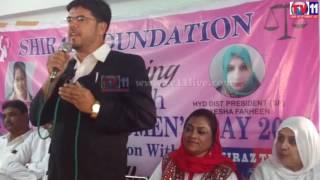 SHIRAZ FOUNDATION WOMEN'S DAY CELEBRATION TV11 NEWS 8TH MAR 2017