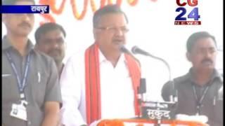 Manav Shrankhala Raipur News
