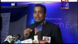 Adusence Note App CG 24 News Mumbai