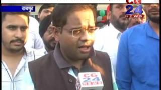 Dhaba Sammelan Raipur CG 24 News