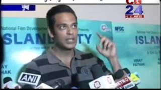 Island City CG 24 News Mumbai