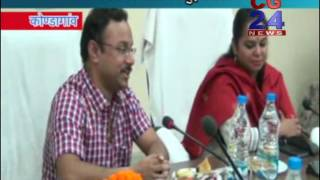 Collecter Bidai & Padbhar Grahan Kondagaon