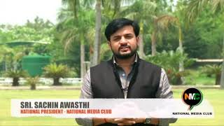 Sachin Awasthi President National Media Club Video invite for UP 1st Regional Journalist Conference