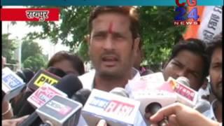Congress pradarshan Against Traffic Rules Raipur