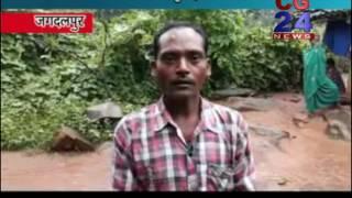 जगदलपुर : सोंगेल गांव में नक्सली मुठभेड़ का मामला
