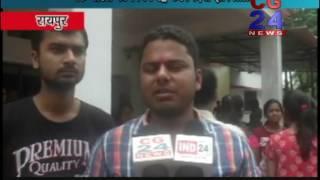 Medical collage Student Meet Minister Ajay Chandrakar