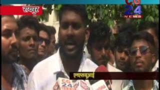 CG Madhymik Shiksha Mandal Nsui raipur