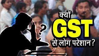 आखिर क्या है यह GST? आइए जानते है आर्थिक विश्लेषक संकेत अग्रवाल के साथ | व्हिसिलब्लोवर न्यूज़ इंडिया