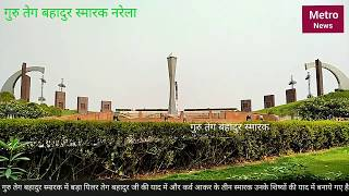 Guru teg bahadur memorial at narela ( Delhi Singh border )