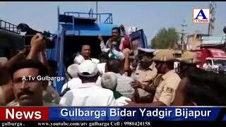Raitara Saala Manna Maaddidare CM Kurci Khaali Madi A.Tv Kannada News 28-5-2018