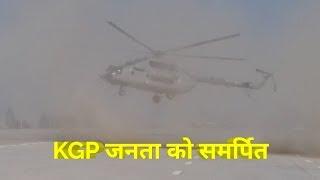 KGP जनता को समर्पित Kundli Gaziabad Palwal expressway