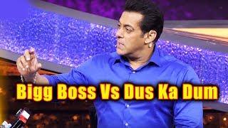 Salman Khan Reaction On Bigg Boss Vs Dus Ka Dum TRP | Dus Ka Dum 3 Press Conference