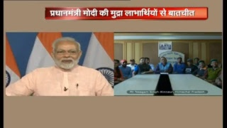 PM Shri Narendra Modi interacts with beneficiaries of Mudra Yojana across the country