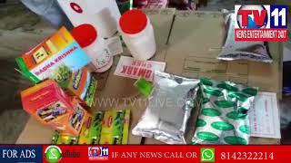 VIGILANCE OFFICERS RAIDS A FAKE GHEE PRODUCTION CENTRE IN ANAKAPALLI VISHAKA | Tv11 News | 28-05-18