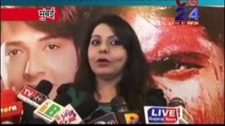 Bairi Bhaile Sajanwa Hamar Bhojpuri Film