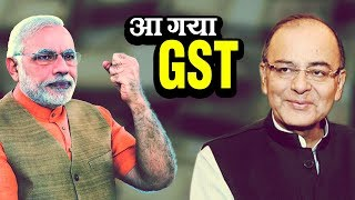 GST is finally here   आ गया GST   अशोक वानखेड़े   व्हिसलब्लोवर न्यूज़ इंडिया