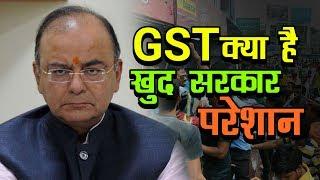GST का confusion?   GST क्या है खुद सरकार परेशान   अशोक वानखेड़े   व्हिसलब्लोवर न्यूज़ इंडिया