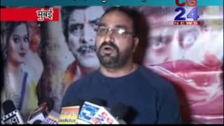 Shahanshah Bhojpuri Film Trailar Launch