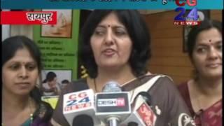 बाल अधिकारों के संरक्षण में मीडिया की भूमिका  CG 24 News