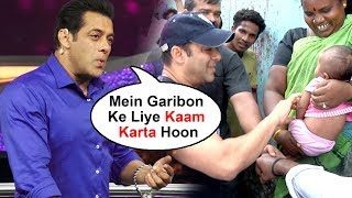 Salman Khan Best Reply On Why He Works Day And Night Will Melt Your Heart