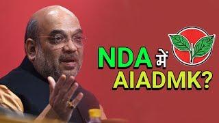 AIADMK to join NDA | NDA में AIADMK? | अशोक वानखेड़े | व्हिसलब्लोवर न्यूज़ इंडिया