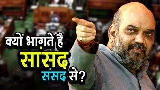 Why are MP's absent? | क्यों भागते है सांसद संसद से? | अशोक वानखेड़े | व्हिसलब्लोवर न्यूज़ इंडिया