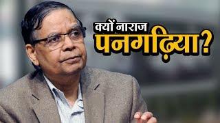 Arvind Panagariya angry | क्यों नाराज़ पनगढ़िया? | अशोक वानखेड़े | व्हिसलब्लोवर न्यूज़ इंडिया