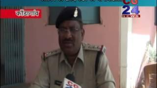 रुपयों का व्यापारी चढ़ा कोंडागांव पुलिस के हत्थे