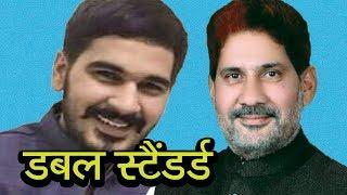 Double Standards of BJP in Haryana | डबल स्टैंडर्ड | अशोक वानखेड़े | व्हिसलब्लोवर न्यूज़ इंडिया
