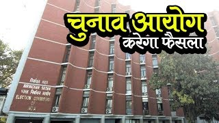 Election Commission to decide on Gujarat Election | चुनाव आयोग करेगा फैसला