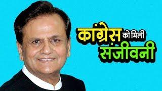 Congress wins in Gujarat | कांग्रेस को मिली संजीवनी | अशोक वानखेड़े | व्हिसलब्लोवर न्यूज़ इंडिया