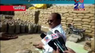 किसान खुद भर रहे धान - संग्रहण केंद्र घोटाला Sarangarh