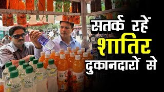 सतर्क रहे शातिर दुकानदारों से | रिज़वान सिद्दीकी | व्हिसलब्लोवर न्यूज़ इंडिया