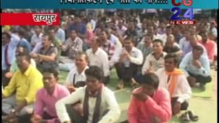 Dainik Vetan Bhogi Dharna