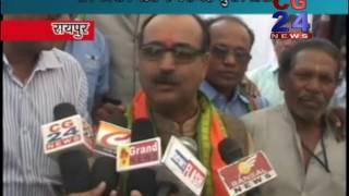Shram Kalyan Mandal CG Subhash Tiwari