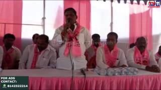 TRS PARTY ENROLLMENT AT KHAJIPALLY ZINNARAM TV11 NEWS 22ND MAR 2017