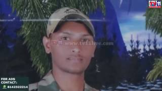 KHANAPUR ARMY JAWAN SUICIDE AT  BORDER   TV11 NEWS 22ND MAR 2017
