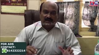 WORLD TB DAY PRESS RELEASE BY DISTRICT TB OFFICER ERRAGADDA TV11 NEWS 23RD MAR 2017