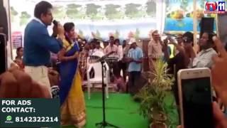 COLLECTOR   SING IN  AVAGAHANA SADASSU AGAINST GUDUMBA KUMURAMBHEEM TV11 NEWS 24TH MAR 2017