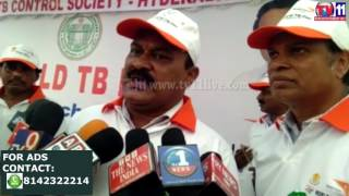 WORLD TB DAY AWARENESS MEETING AND RALLY   AT TB HOSPITAL  ERRAGADDA TV11 NEWS 24TH MAR 2017