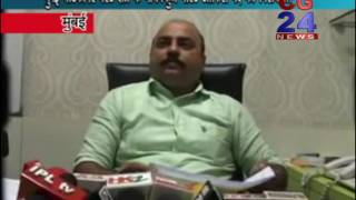 Post Offce Ghatkopar Mamla Mumbai