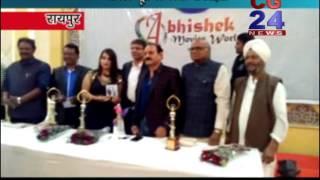 Abhishek Movie Aniversary With SRK Music