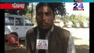 जन समस्या निवारण शिविर छुईखदान Khairagarh