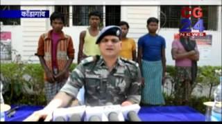 कोंडागांव पुलिस ने पकडे पांच जनमिलिशिया नक्सली