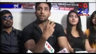 Always love you, Song Recording CG 24 News Mumbai